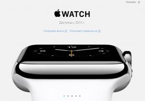 Apple Watch発売日 ロシア