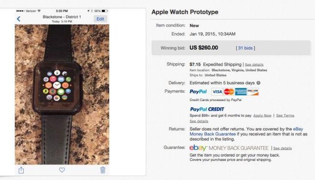 apple-watchプロトタイプ