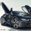 BMW i8 スマートウォッチ