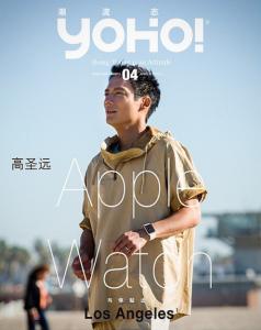 中国ファッション誌 Apple Watch