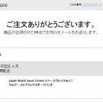 やっぱり 買ってしまった アップルウォッチ!米で一番人気のスペースグレイアルミニウムケースとブラックスポーツバンド