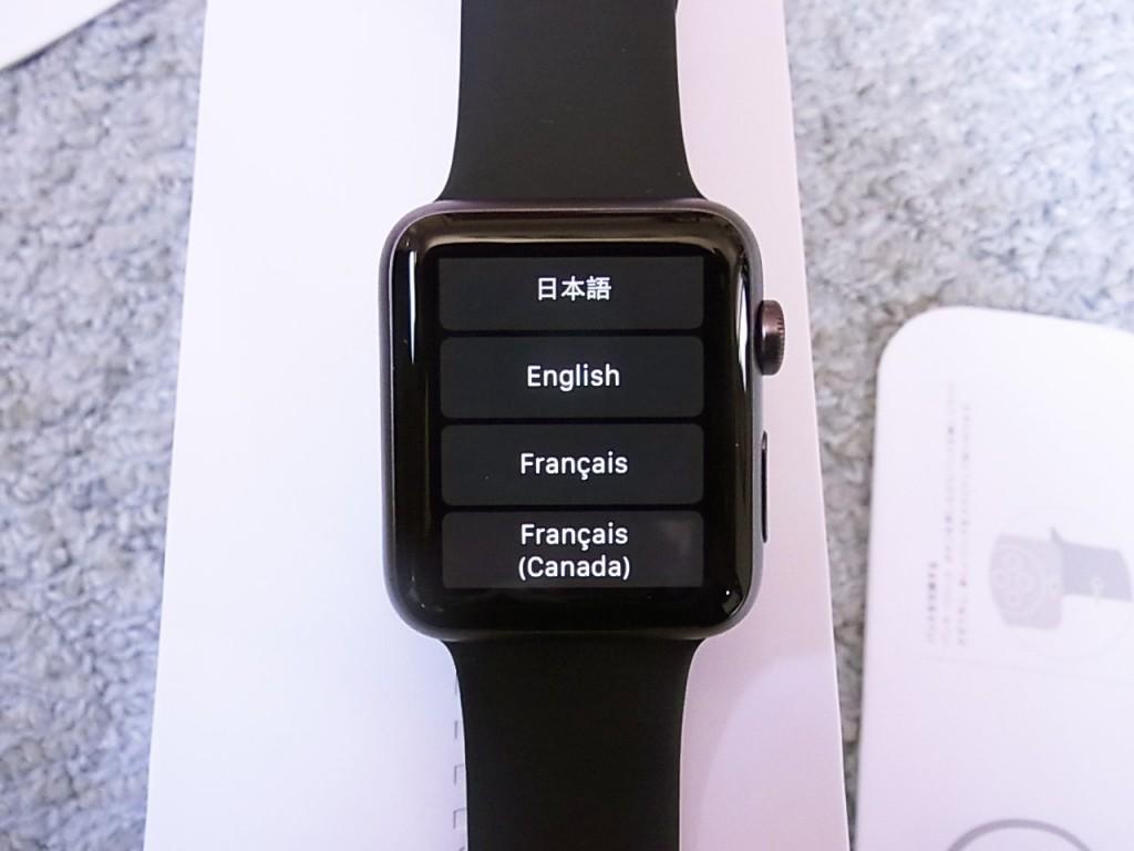 アップルウォッチ言語選択