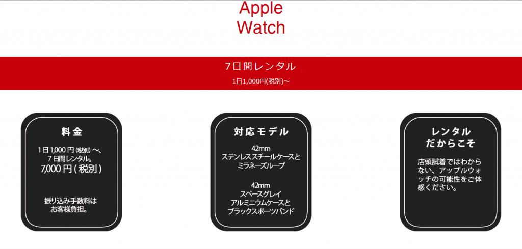 SnapCrab_NoName_2015-5-18_18-33-15_No-00
