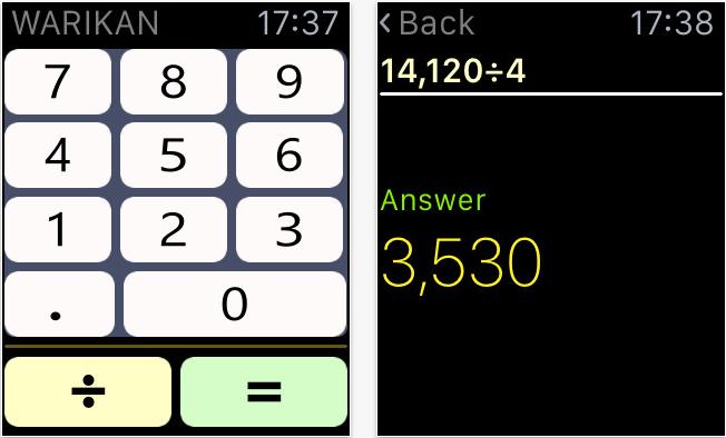 アップルウォッチで割勘計算 このアプリ入れとこ「いつもの電卓 with 割勘ウォッチ」