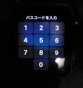 アップルウォッチwatchos2
