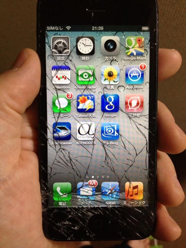 iPhone割れ