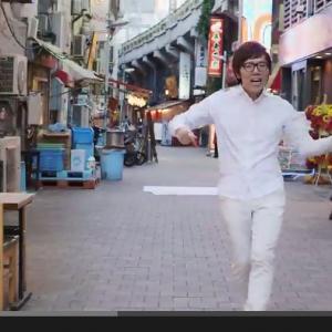 HIKAKIN、マックスむらい も踊りまくるすでに再生回数580万突破のYouTube Rewind: Turn Down for 2014がすばらしい