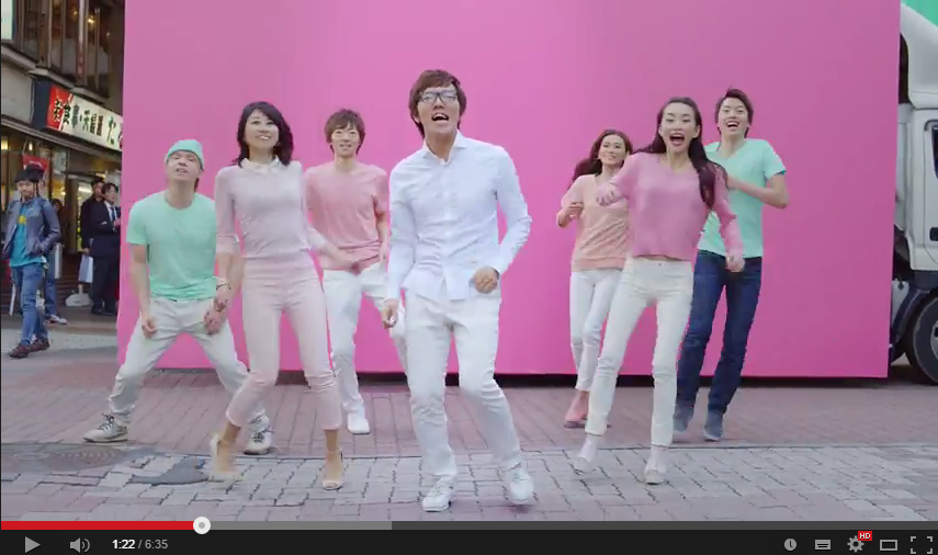 吉田 千佳YouTube Rewind: Turn Down for 2014