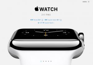 Apple Watch発売日 中国