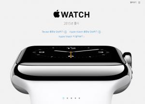 Apple Watch発売日 韓国