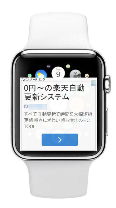 apple-watch 広告