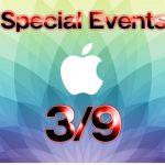 Apple Watchの詳細が明らかに!スペシャルイベントは3月9日!