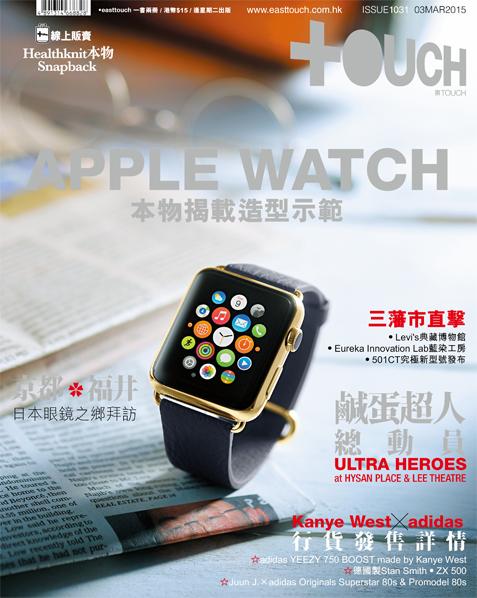 アップルウォッチ 香港も第1陣 発売