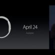 アップルうウォッチ発売日は4月24日