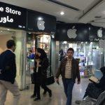 アレっ!イラン人もアップルウォッチ 欲しいんだって!Apple製品売ってないはずなのに?