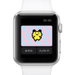 あの「たまごっち」も Apple Watchに対応!また大ブームを巻き起こす?