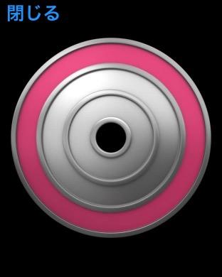 アップルウォッチ メダル
